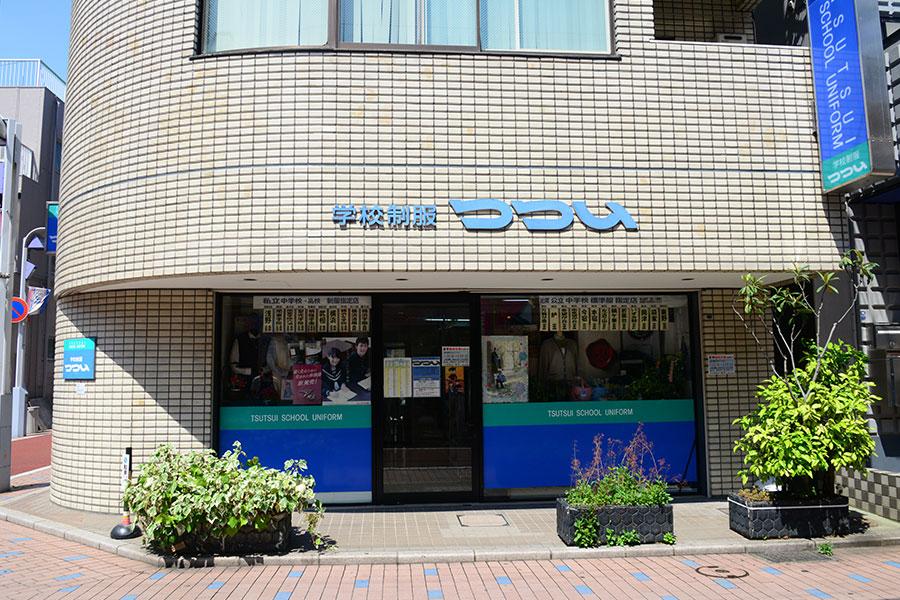 学校制服 つつい 二俣川店