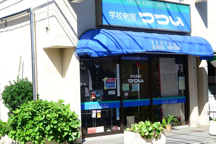 学校制服 つつい 金沢文庫店